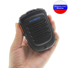 ميكروفون لاسلكي BT4.2 ANYSECU B01 لشبكة الجيل الثالث 3G 4G راديو W7 W7plus IP يعمل مع تطبيق REALPTT ZELLO