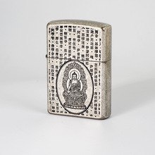 Lighters and Smoking Accessories,Buddhist metal kerosene lighters,Boutique gift lighters.