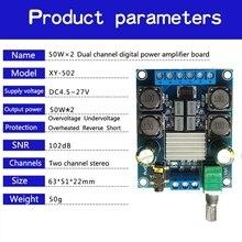 Dual Channel Digital Tablero Del Amplificador de Potencia Estéreo DC4.5-27V 50Wx2 TPA3116 D2 # Alta Calidad # # # Q1FC