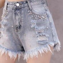 купить!  Джинсовые шорты женские летние новые корейские версии джинсов с высокой талией тонкие женские джинс