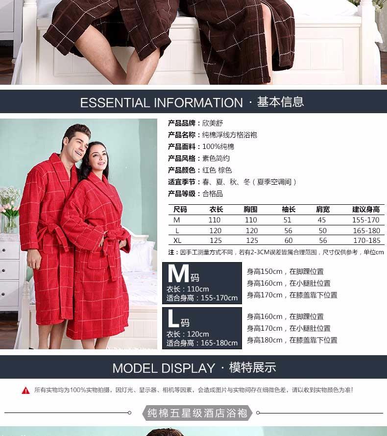 screencapture-detail-tmall-com-item-htm-1457317859038_06
