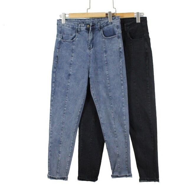ed3b25188 Plus Size 4XL 5XL Jeans Mulher Primavera Outono Trecho Denim Cintura Alta  Jean Femme Vintage Longo Harem Pants Calças c4037