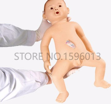 FT13 Infant Nursing manikin 3