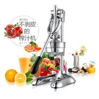 Пробежка Orange гранатовый сок ручная соковыжималка нержавеющая сталь Orange фруктовый сок давление сока машина фруктового сока машина