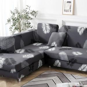 Image 5 - פינת ספה מכסה לסלון כיסויים אלסטי למתוח חתך ספה cubre ספה, L צורת צריך לקנות 2 חתיכות