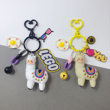 Fashion Epoxy Three-dimensional Cute Alpaca Keychain Doll Creative Cartoon Little Sheep Keyring Bag Pendant Jewelry Gift
