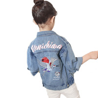 children spring jackets 2018 new kids denim jackets for girls swan embroidery girls jeans outwear casual kids windbreaker 4 13T