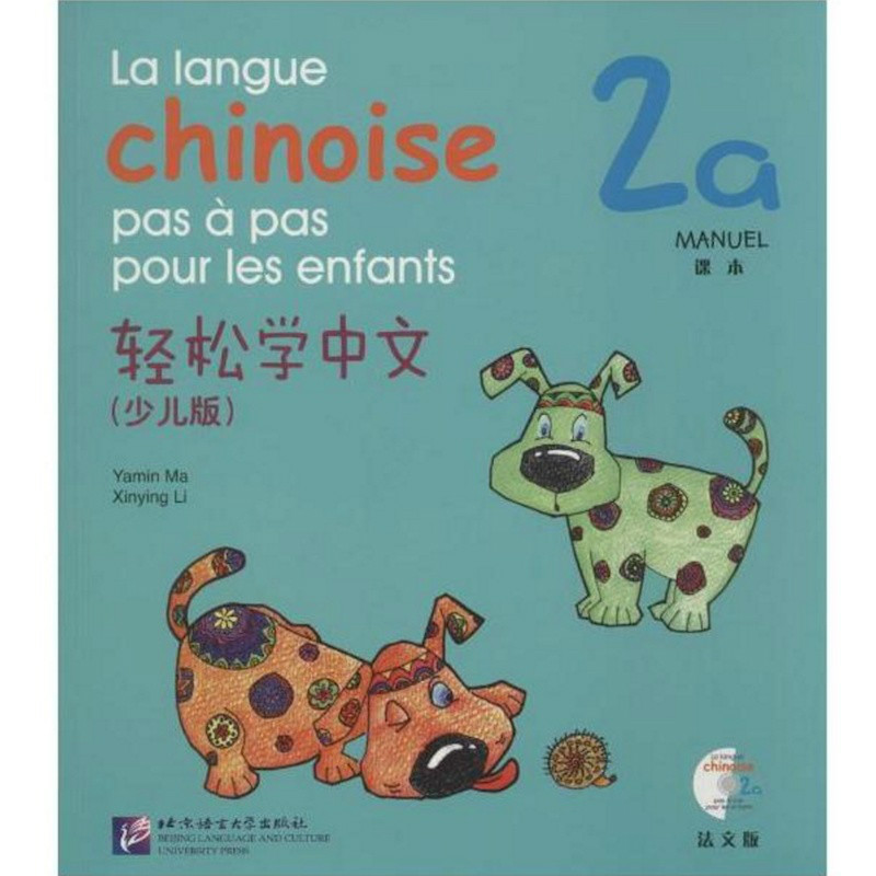 Easy Steps To Chinese for Kids (with CD)2a Textbook+Workbook English Edition /French Edition 7-10 Years Old Chinese Beginner global beginner workbook cd key