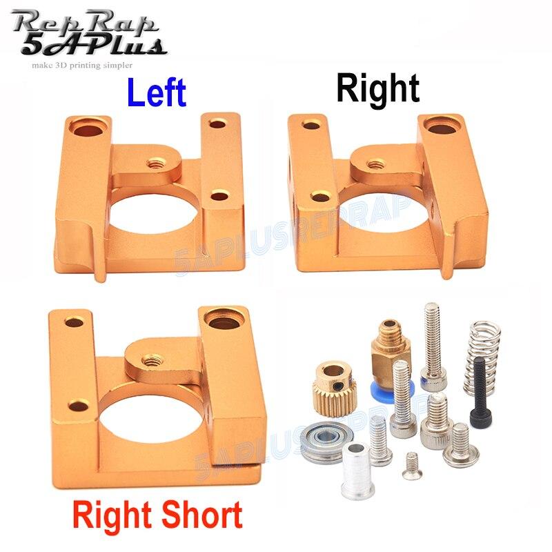 1 Set Mk9 Mk8 Extruder Aluminium Legierung Block Für Makerbot 1,75mm Filament 3d Drucker Teile Extrusion Links Rechts Kurzen Hand Teil Um Jeden Preis