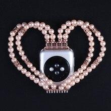 Moda handmade elastic estiramento faux pérola pedra natural pulseira substituição cinta iwatch mulheres meninas para apple watch band 38 m
