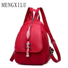 купить MENGXILU One Leaf Women Backpack Female School Bags For Teenager Girls High Quality PU Leather Backpack chest Pack Women Bag по цене 1135.83 рублей