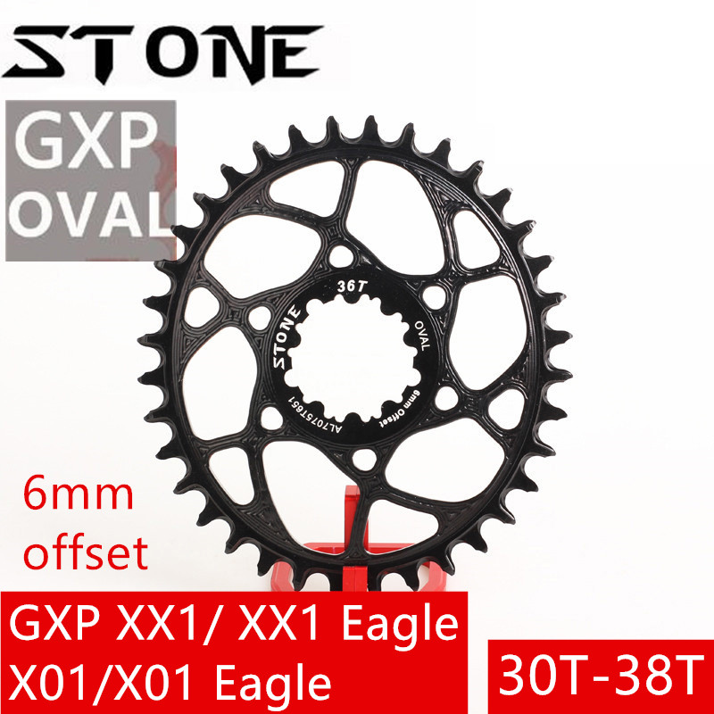 Stone Oval GXP Chainring 6MM Offset for sram XX1 Eagle X01 GX X1 1400 X0 X9 S1400 30T 32T 34T 36T 38T Bike MTB ChainwheelStone Oval GXP Chainring 6MM Offset for sram XX1 Eagle X01 GX X1 1400 X0 X9 S1400 30T 32T 34T 36T 38T Bike MTB Chainwheel