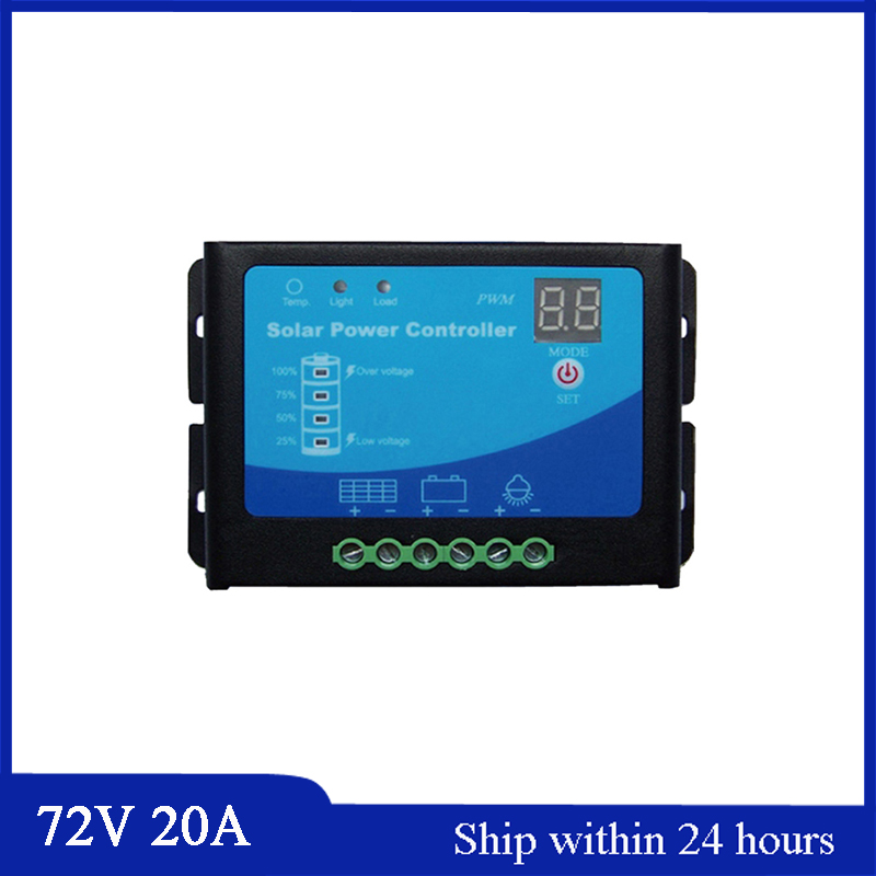 PWM Mode 72V 20A Solar Charge Controller for Security Alarm/PV System/Home Solar Charge Regulator with Light and Time Control 20a solar controller 12v24v light control time automatically identify street charge