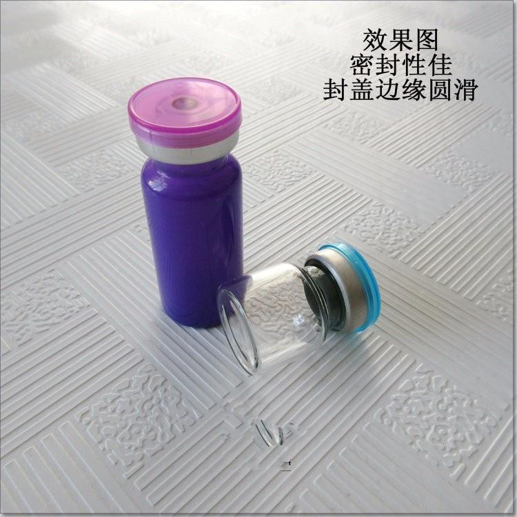 Купить с кэшбэком Free shpping Perfume Bottle Sprayer Pump Lid Cap Seal Crimping Sealing Machine Pliers Tool for  20mm Optional