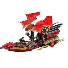 Ninjagoe 빌딩 블록 어린이를위한 장난감 벽돌 모델 운명의 현상금의 최종 비행