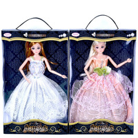 Rapunzel Dolls Jasmine Princess Doll Snow White Ariel Belle Rapunzel Toys For Girls Brinquedos Toys Bjd