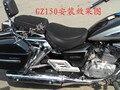 Мотоцикл сплит солнцезащитный крем сиденье gz150 gz125 eaglesking земля