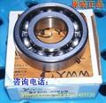 Free shipping parts for Yamaha outboard motor 2 stroke 40/60/70 down the crankshaft bearing 93306-306V1 or V5