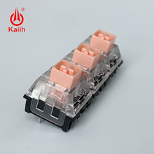 kailh box Hako Royal True switch black bottom with tactile handfeeling RGB SMD IP56 Water proof MX Mechanical keyboard switch 10
