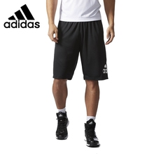 ADIDAS Original New Arrival 2017 Mens  Crzylght Breathable Running Short For Men Sportswear
