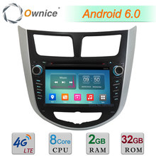 7″ Android 6.0 2GB RAM 32GB ROM Octa Core 4G WIFI DAB Car DVD Radio Player For Hyundai Accent Solaris Verna I25 GPS Navigation