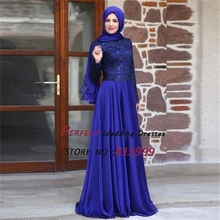 2016 Hijab Islamic Dubai Abaya Kaftan Long Evening Dresses High Neck A-line Long Sleeves Royal Blue Lace Prom Gown AR201