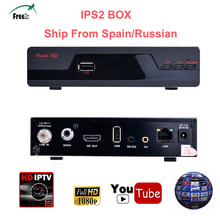 satxtrem IPS2 Plus Full HD 1080P DVB-S2 Digital Satelliter Receiver Support 2500+spain Europe IPTV ,Europe clines