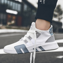 2019 spring and autumn mens shoes Korean couples wild sports comfortable mesh breathable