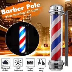 Светильник для парикмахерских, вращающийся светодиодный светильник с красными, белыми, синими полосками, 4 типа