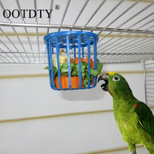 OOTDTY Unique Parrot Bird Cage Feeder Hang Foraging Toys Pet Treat Hunt Macaw Cockatoo Budgie(China)