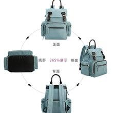 Большие скидки Ёмкость Водонепроницаемый подгузник сумка Наборы Мумия материнства путешествия рюкзак кормящих завесы мешок для Аксессуары для колясок