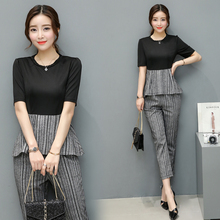 טלאי קוריאה תלבושת האופנה