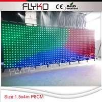 Free shipping P80MM 5feet*13feet led dmx stage effect led backdrop curtain led backdrop curtain led backdrops stage effect -