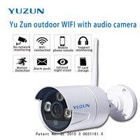 מרחק 2MP מצלמת אבטחה חיצונית מצלמה עמיד למים IP66 כדור IP המצלמה צבע ראיית לילה מצלמה אלחוטית ONVIF P2P IR CUT