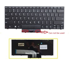 Edge keyboard pointing Without