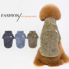 2018 Autumn Winter Warm Cotton Pet Dog Sweater Puppy Knitwear Clothes Hoodie Winter Warm Turtleneck Cat Apparel #30(China)