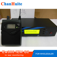 For Wholesaler Professional in ear monitor system wireless G2 stage ear monitors Sender Receive Good quality for Reseller Resell