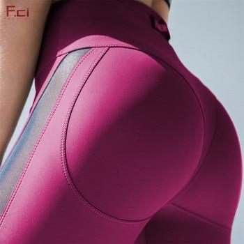 Sexy Booty Legging 1