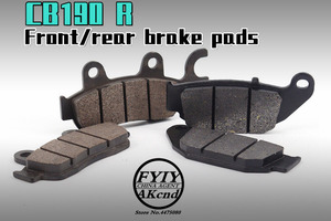 Image 1 - Front Rear Brake Pads For HONDA CB190R CBF190X 16 18 VRF250L CRF250R CBR125 MSX 125 D Grom Motorcycle Accessories