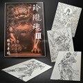 The China Seal No.5 Oriental Tattoo Book Excellent Design Flash Manuscript Sketch 75 Pages Large A4 29cm*21cm Size Hot Sale