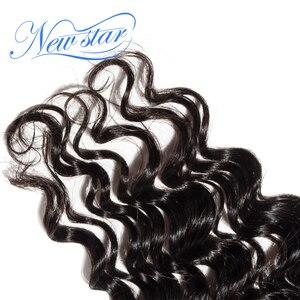Image 5 - ניו סטאר שיער ברזילאי Loose עמוק 5x5 תחרה 3 חלק סגרים 100% לא מעובד חדש כוכב בתולה שיער טבעי טבעי צבע תינוק שיער