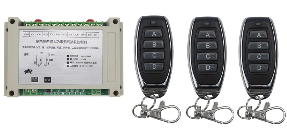 110V 220V 380V 4CH 30A RF Wireless Remote Control Relay Switch Security System Garage Doors Gate Electric Doors +3* remote 4ch rf wireless remote control relay switch security system1receiver