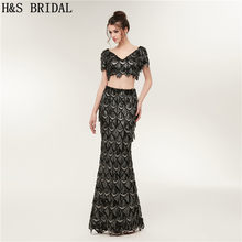 09951d142d2d0 High Quality Black Prom Top Promotion-Shop for High Quality ...