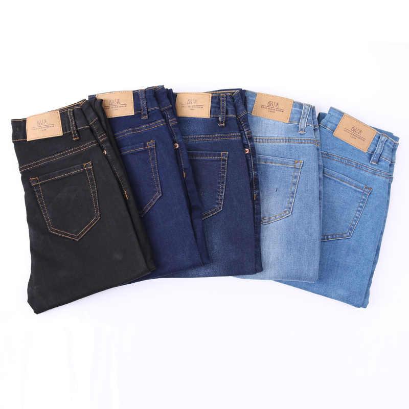 Джинсы для женщин, джинсы для мам, джинсы с высокой талией, женские эластичные большого размера растягивающиеся женские джинсы, потертые джинсы, узкие брюки