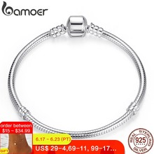 BAMOER Christmas SALE Authentic 100% 925 Sterling Silver Snake Chain Bangle & Bracelet for Women Luxury Jewelry 17-20CM PAS902(China)