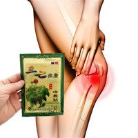 Chinese medicines Notoginseng Essential Oil Self heating pain patch for Neck back body pain relief relaxation pain killer Essential Oil