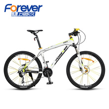 26 inch oil damping fork mountain bike 30 speed cycling male and female adult students off-road racing bicycle X9-1