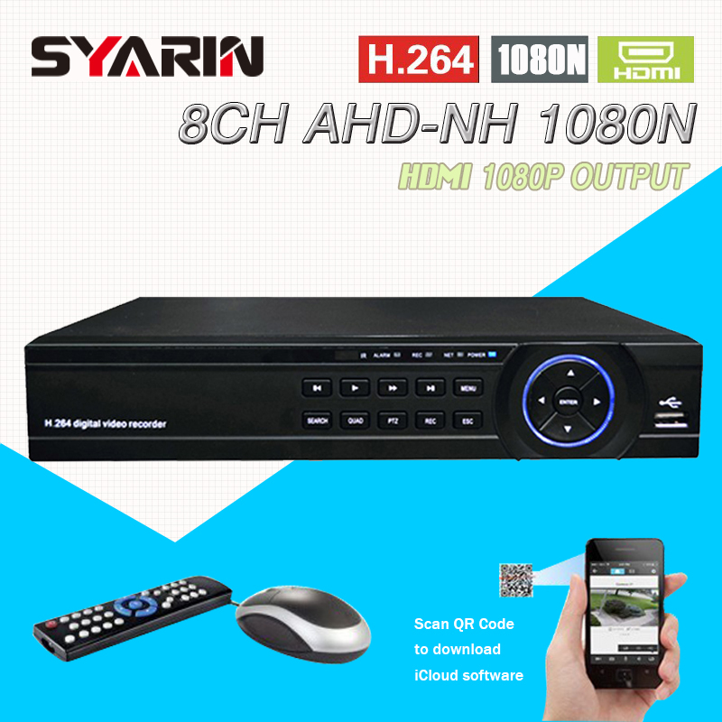 AHD 8 Channel 720P 1080N H.264 Video Recorder 3 USB Port HDMI Network DVR 8CH CCTV System for Security Camera Surveillance