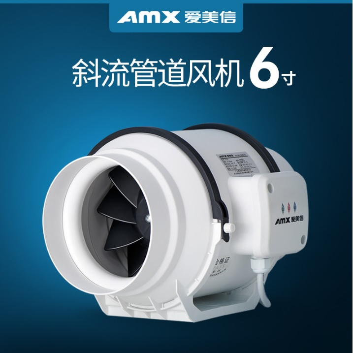цена на 6 Dual Speed Air Exchanger / fit 150mm Duct / Exhaust Supply Fan Motor / Booster Fan / Household Ventilation / 35dB Low Noisy