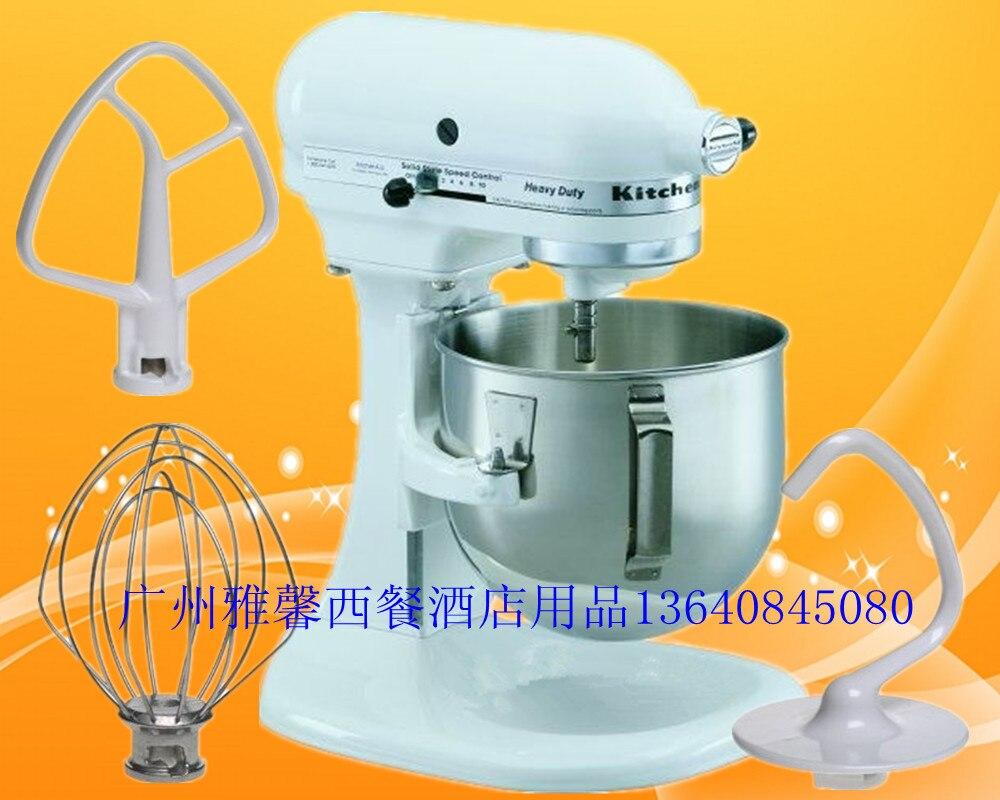 food mixer Kitchenaid casserole multifunctional 5k5ss butter machine ...